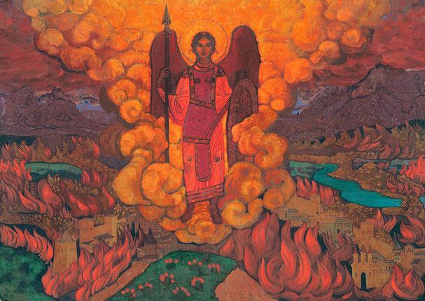 Николай Рерих. Ангел Последний.