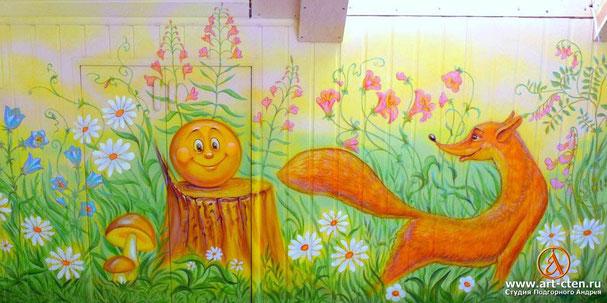 """Роспись мансарды, как детской комнаты.""""Лиса и колобок"""""""
