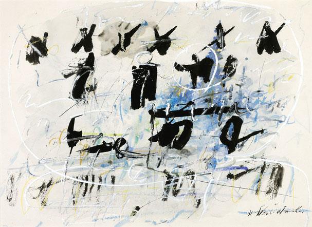 """Hans Staudacher, """"Ohne Titel"""", Mischtechnik auf Papier, 49,5 x 68 cm"""
