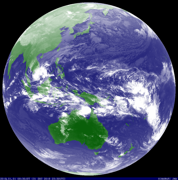 Satellite image of Tropical Cyclone Penny 0930 AEST 01 Dec 2019. Image from JMA.
