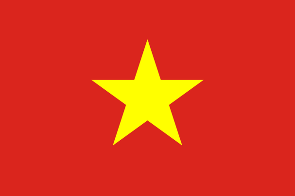 ベトナム法令:企業の付加価値税の還付に対する障壁の削除 All rights reserved by onegai kaeru