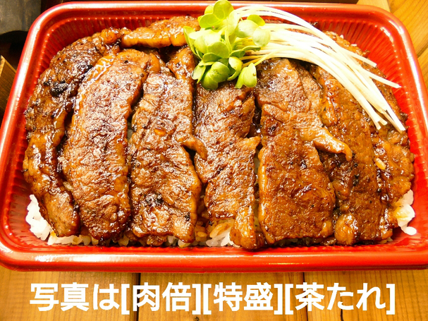 炭火あぶり肉丼の看板メニュー