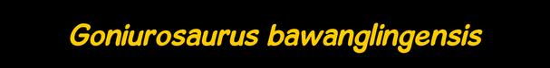 Goniurosaurus bawanglingensis_titel