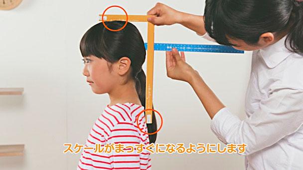 続いて、頭と首のうしろの高さを計りましょう。 / 西川の手作りキッズまくら