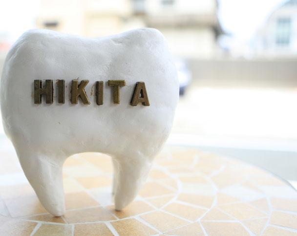 豊橋市でインプラトができる歯医者を探していませんか