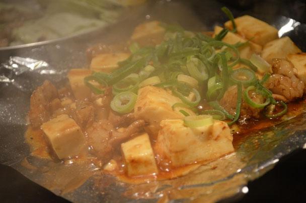 ホルモン豆腐