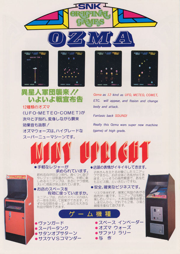 Ozma Wars
