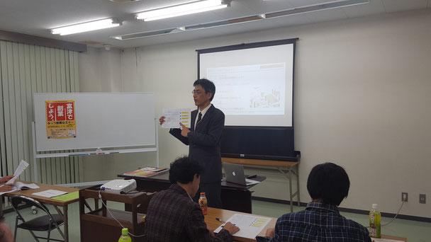 姫田トラストマネジメント株式会社のセミナー・研修風景