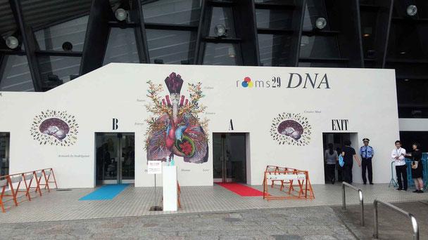 ファッションとデザインの合同展示会rooms 会場
