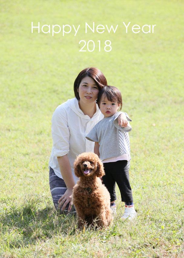 愛犬と一緒に、家族写真