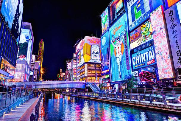 Dotombori à Osaka