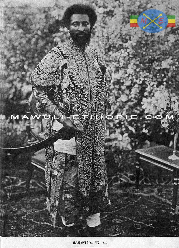 Dejazmatch Tafari Makonnen  Mawuli Ethiopie Plateforme Solidaire France Ethiopie Voyage Equitable Vêtement Robe écharpe Café Epice éthiopienne habesha Artisanat éthiopien