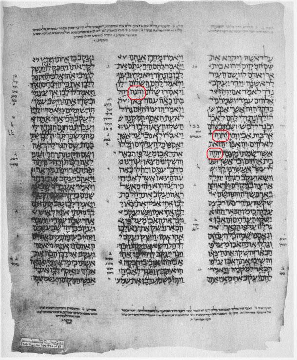 Codex de Leningrad avec le passage de Genèse 28:18 à 29:22 - On y voit 3 fois le Tétragramme du Nom de Dieu.