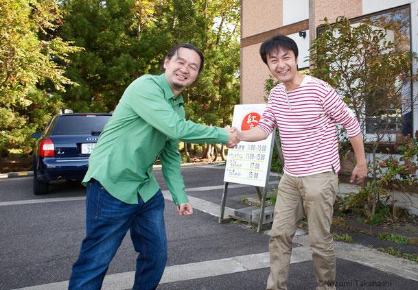 皆川先生と「デリカテッセン&カフェテリア紅玉」を営む 有限会社たかえん専務取締役・高橋基さんは高校時代の同級生。