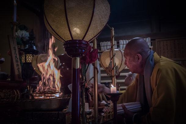 Cerimonia del Fuoco in uno Shukubo sul Monte Koya