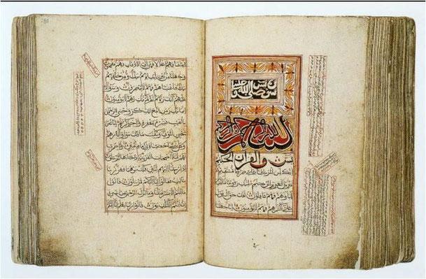 Swahili Quran Siyu Kenya
