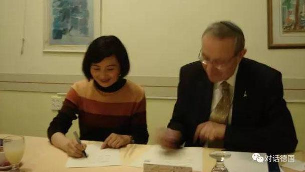 孟教授在耶路撒冷与希伯莱大学校长签署校际关系合同