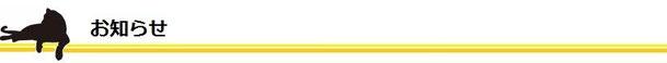 三島市東本町 大社町 不動産 土地 建物 分譲 売却 買取 (有)大阪屋不動産 055-971-6546
