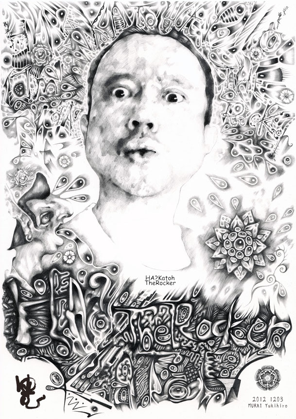 Ha? Katoh The Roker  / pencil on paperbord    size / A4