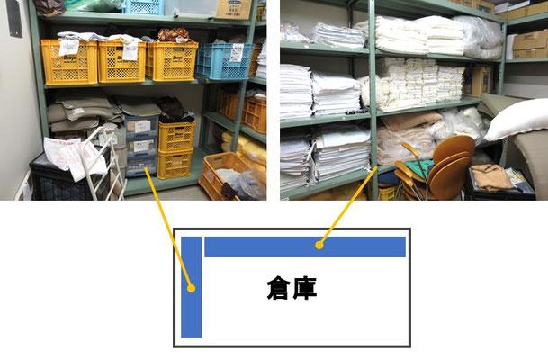 神戸市東灘区 O特別養護老人ホーム