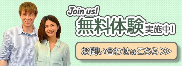 名古屋市 栄 の英会話スクールです。
