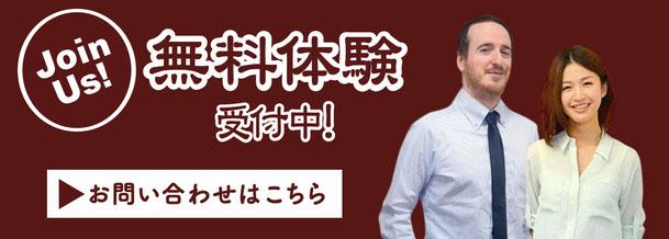 名古屋駅前の英会話スクールです。