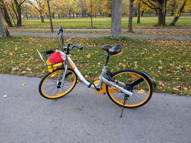 O-Bike im Prater