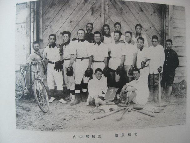 北海道製糖㈱農場 野球チーム
