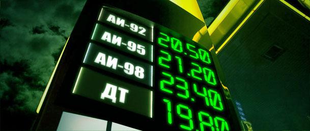 светодиодное табло для азс цена
