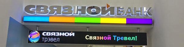 Светодиодный экран ND-P4 SMD
