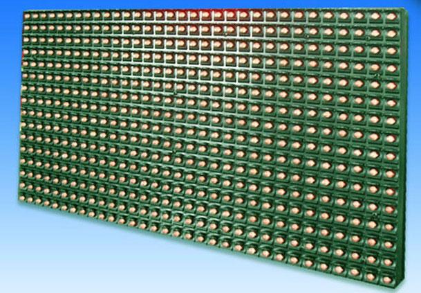 светодиодные модули p10 для бегущих строк