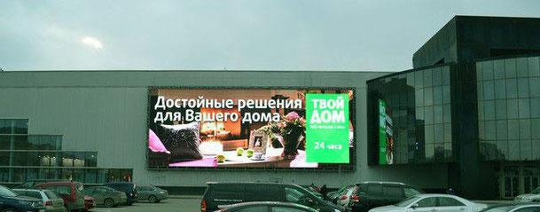 монохромные светодиодные экраны для улицы