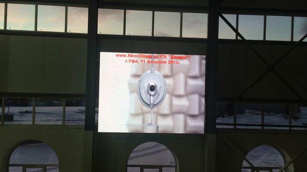 подключение светодиодного экрана