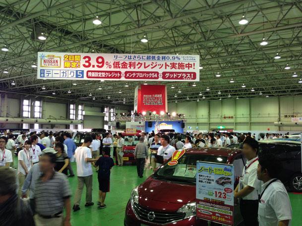 浜松日産 ニッサン 日産 イベント トランポ トランポプロ NV350 セレナ X-TRAIL エクストレイル