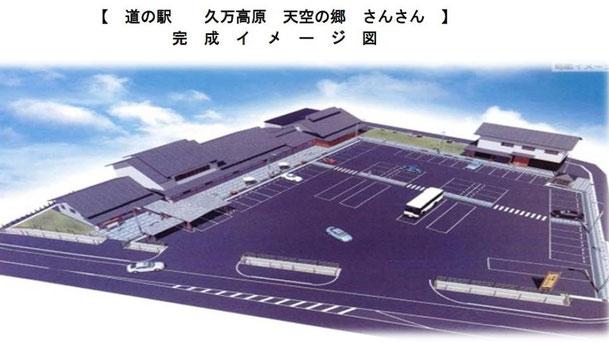 愛媛県久万高原の 「天空の郷」