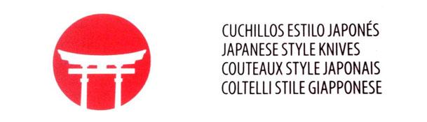 cuchillos japoneses online, comprar cuchillos japoneses online, cuchillos japoneses profesionales, precio cuchillos japoneses, best japanese knife, best japanese knives, cuchillo japonés arcos, cuchillos japoneses arcos, deba bocho, usuba bocho, yaganiba