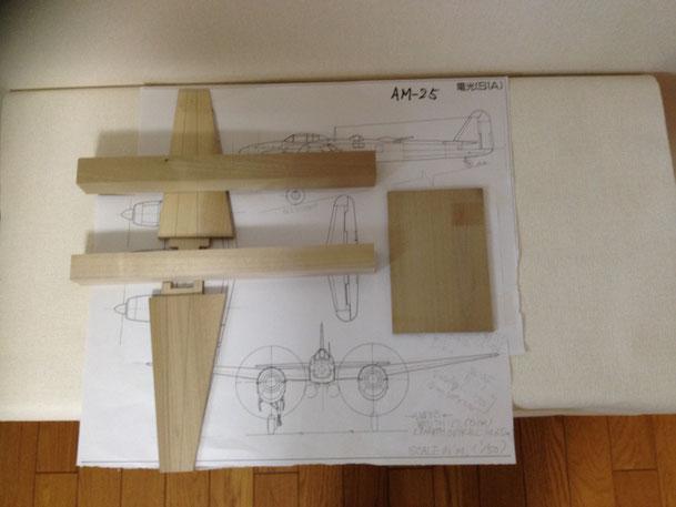 主翼と無垢の角材。これから加工していきます(2014.08.03)