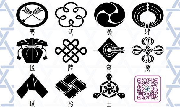 士紋【紋ののふ】 和×夢 nagomu farm HP項目の11の家紋