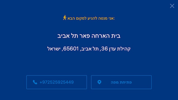 use booking.com app to display hotel address in local language