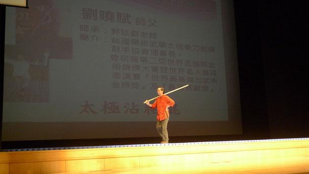 劉理事長表演太極沾黏棍