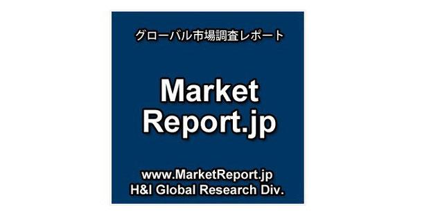 MarketReport.jp 「聴覚用医療機器の世界市場:補聴器、人工内耳、BAHA、聴覚検査装置」