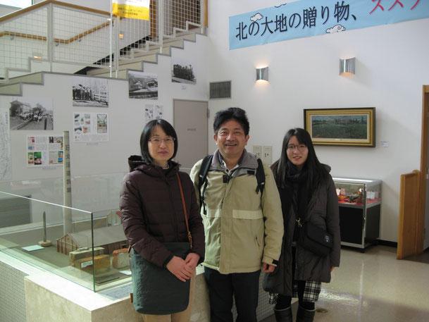 札幌市東区からご来館のM・T様ご家族
