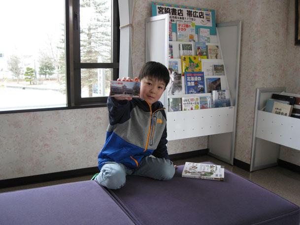 小樽市からお母さんと一緒に来てくれたH・S君