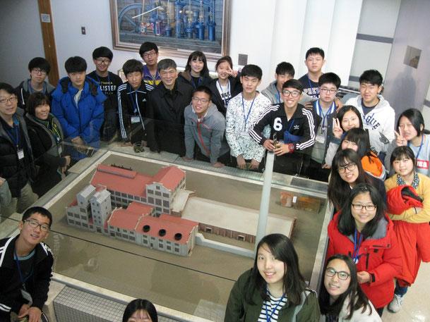 韓国から来館戴いた中学生訪問団の皆さん
