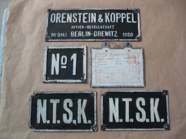 清水工場引込線用として活躍したドイツ オレンシュタイン・ウント・コッペル社製1号車輌銘板