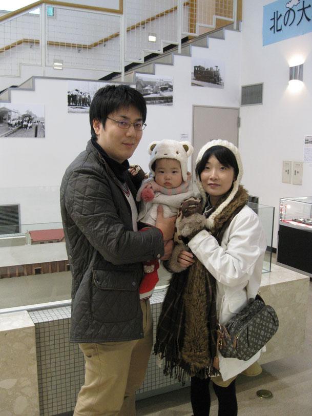 札幌からご来館のT・A様ご家族