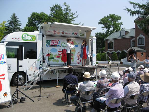 NHKラジオカーによる生放送の様子