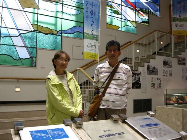 滋賀県からご来館のY・Y様ご夫妻