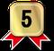 第5位 メダル