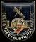 Guardia Civil Unidad Especial de Intervención.